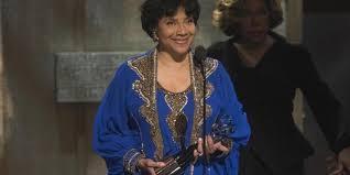 Theatrical Arts Award
