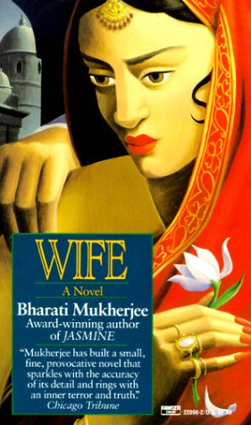 a grandfather by bharati mukherjee composition writing