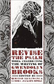 revise-the-psalm